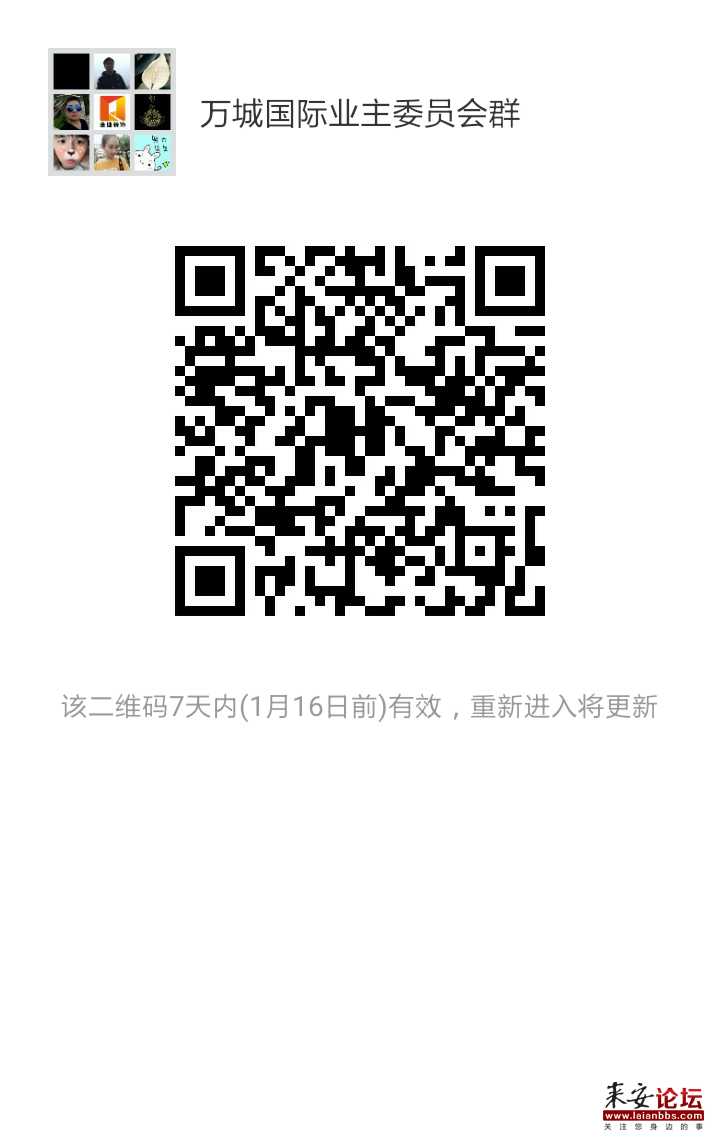 mmqrcode1483961120572.png